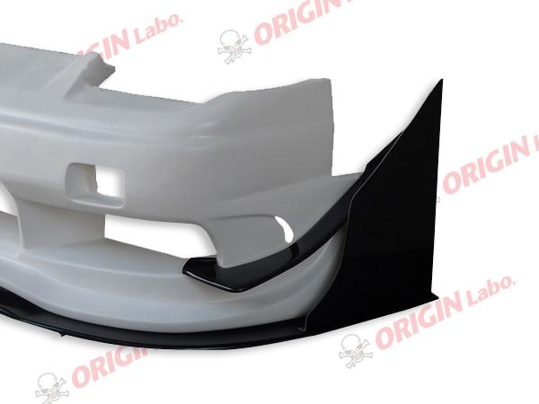 Origin-Europe.com: 180SX Racing Line Front Canards - D-181-SET